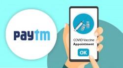 How To Book COVID-19 Vaccine Slot Via Paytm