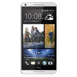 uses nanometer htc desire 816 price in india ebay other deaths