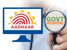 How to book appointment in government hospital using your Aadhar card online