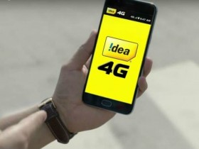 Best Idea Cellular prepaid plans offering 1GB data per day