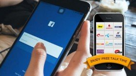 How to recharge your prepaid mobile number via Facebook app