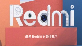Redmi to launch smart products alongside Redmi 7, Note 7 Pro on March 18
