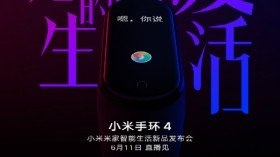 Xiaomi Mi Band 4 Launch Date Revealed – Is It Different From Mi Band 3?