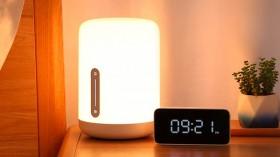 Xiaomi Crowdfunding Mi Smart Bedside Lamp 2 In India For Rs. 2,299