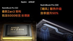 Redmi Book Pro With Ryzen 5000 Series CPU To Launch On May 26