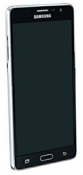 Samsung Galaxy On7 Pro 2017 Price In India Full