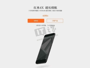 Xiaomi Redmi Note 4X price revealed; sale begins on March 3