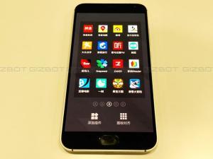 Meizu MX5: Top 8 Hidden Features You Must Know