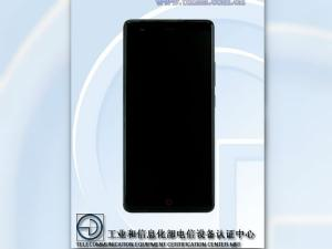Alleged Nubia Z17 Lite with slightly smaller battery spotted on TENAA
