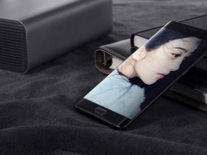 Xiaomi Mi Walkie Talkie Mi Router Hd Mi Smart Camera Mi Smart Scale 2 Price