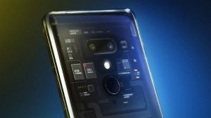 Htc Exodus 1 Official Launched 0 15 Bitcoins World S First Block Chain Smartphone