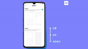 Miui 11 Launcher Update Brings Much Awaited App Drawer