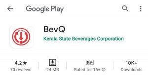 Bev Q App Sms Feature How To Download Order Liquor Online