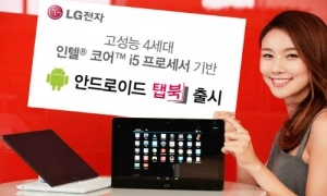 LG Tab Book: 11.6 Inch  Android Convertible Notebook Goes Official