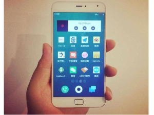 Meizu MX4 Pro Appears On Benchmark Site: Specs Revealed