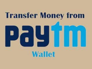 Now You Can Use Paytm Even Without Internet Connection