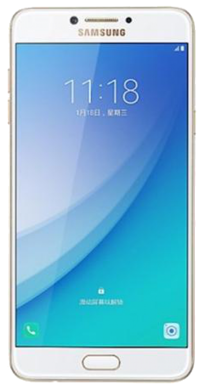 Samsung Galaxy C7 Pro Price In India Full Specifications