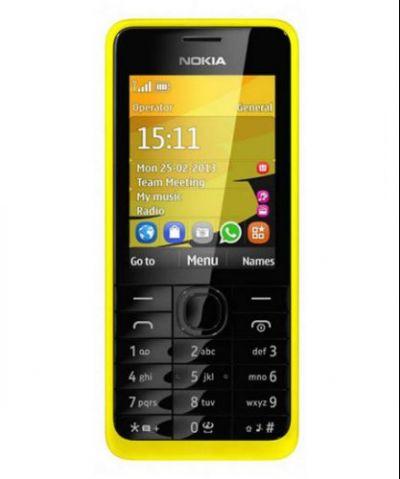 Nokia 301 Price in India, Full Specs, Features, Colours ...