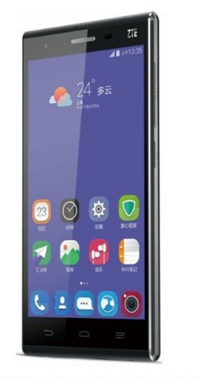 zte star 2 india applied automatically