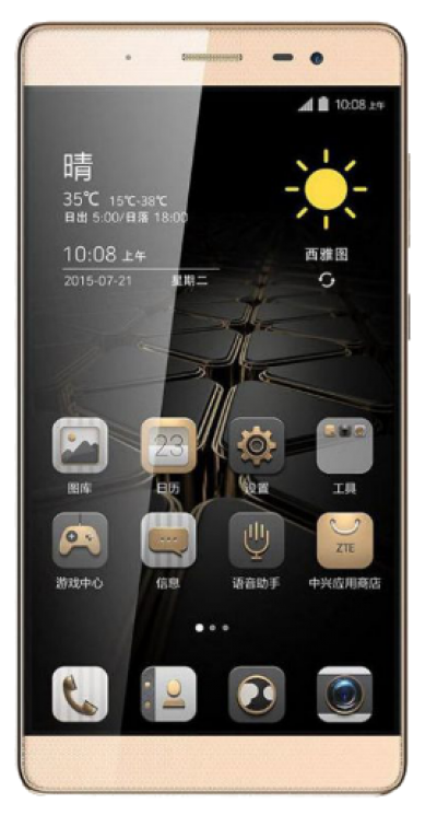 you want zte axon max 2 appeared the internet
