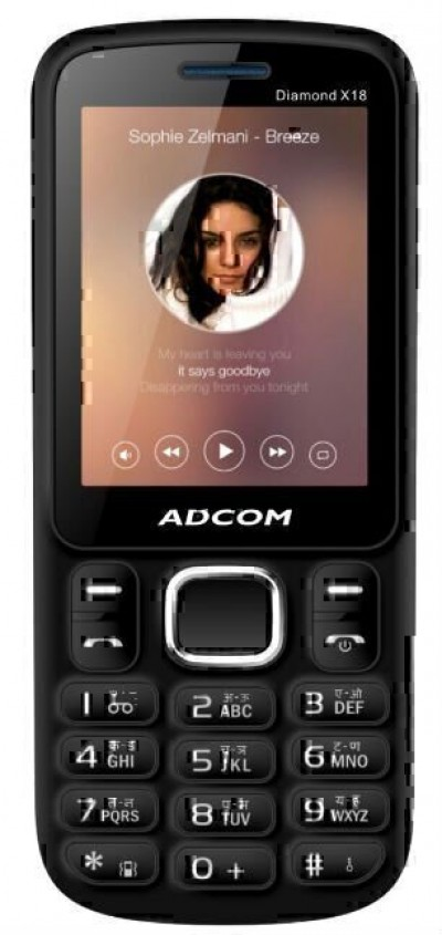 Adcom X18 Diamond