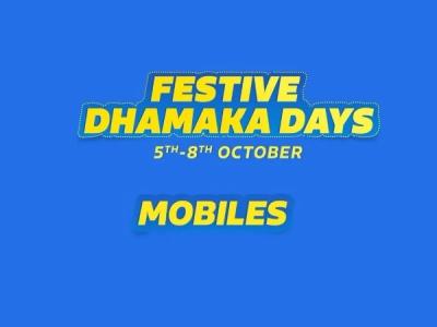 Flipkart Festive Dhamaka days offer huge discounts on these mobiles