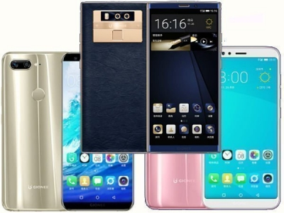 Weekly Roundup: Smartphones Launched Last Week (Nov 26th to Dec2 )