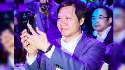 Xiaomi CEO accidentally reveals the Mi Band 3