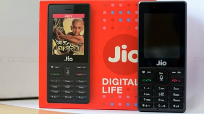 Nearly 370 million smart feature phones expected to sell in 3 years