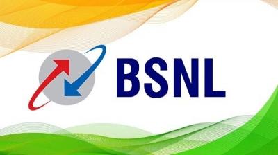 BSNL Republic Day Offer 2021