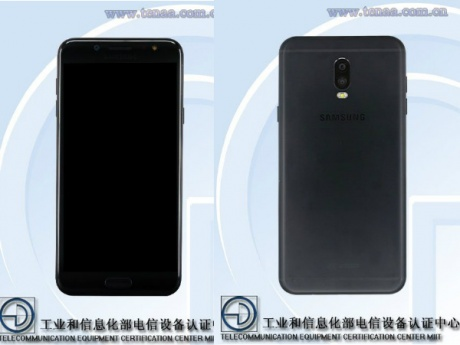 Galaxy C7 (2017) with dual rear cameras spotted on TENAA