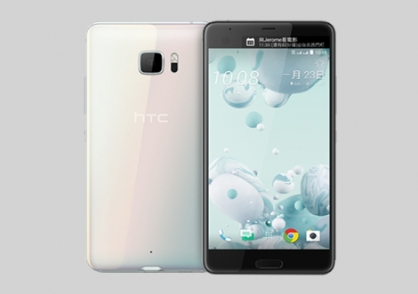 HTC U Ultra (64GB - 4GB RAM)