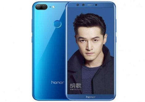 Honor 9 Lite (32GB - 4GB RAM)