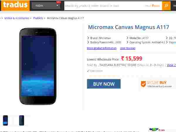 Buy At Price Of Rs 15,499