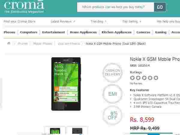 Buy At Price of Rs 8,599
