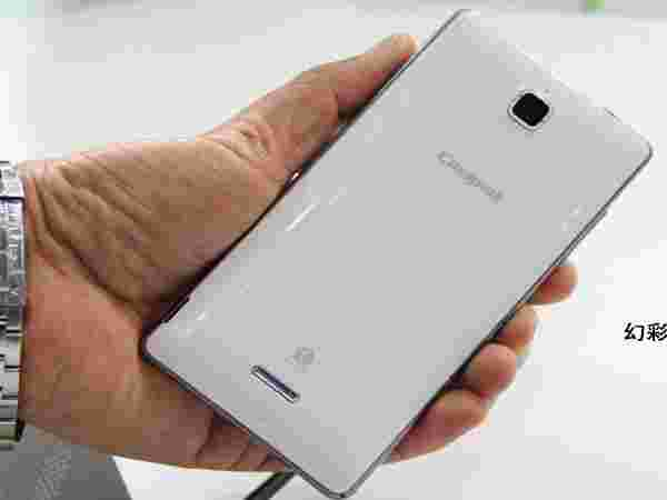 Top Chinese Smartphone Manufacturers: Coolpad