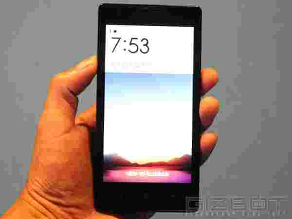 Xiaomi Redmi 1S Features: Immersive Display