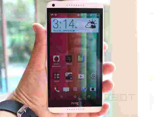 HTC Desire 816 Buy At Price Of Rs 23,541