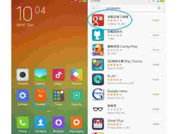 How to Install Google Play Store app on your Xiaomi