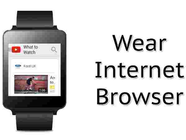 Wear Internet Browser: