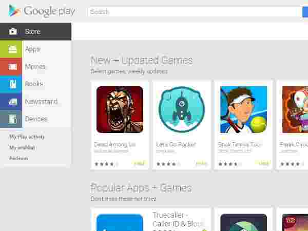 Step 1: Open Google Play Store