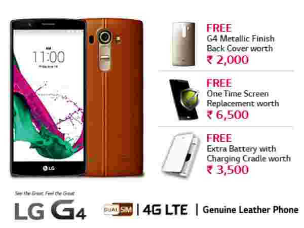 LG G4 Dual: Free Accessories Worth Rs 12,000