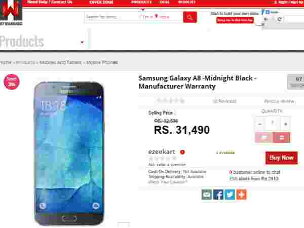 Shopping.mywannado: Samsung Galaxy A8