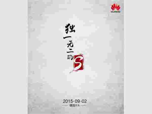 Huawei: September 2