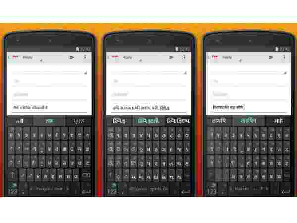 Google Keyboard to come with 10 Indian language