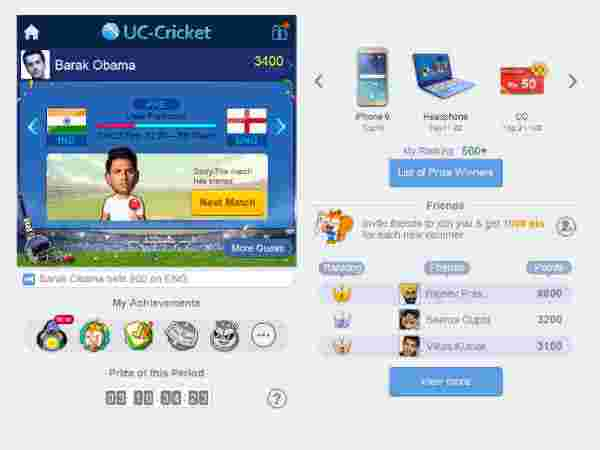 The all-in-one cricket app