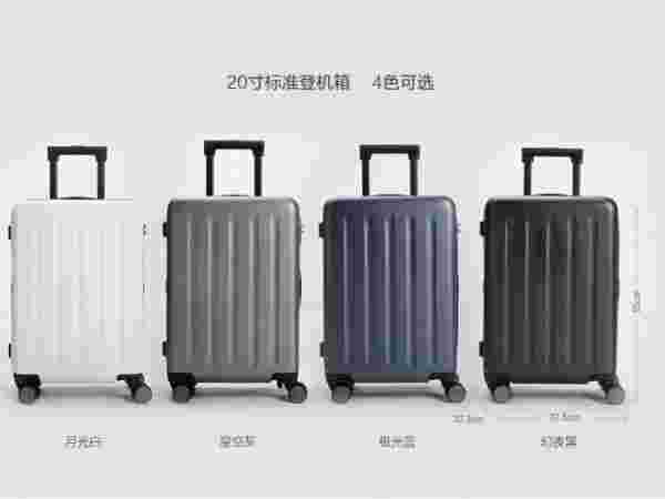Xiaomi Trolley Bag