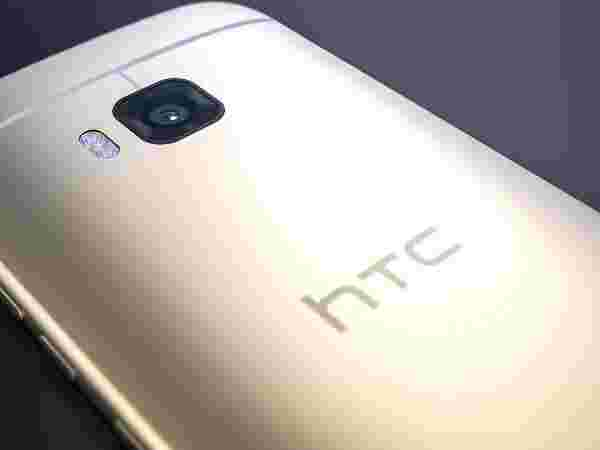 HTC One M9s: Metal Body