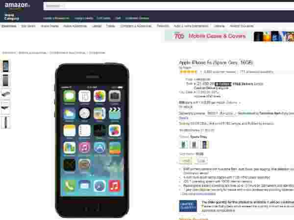 Apple iPhone 5s (Space Grey, 16GB) Price in Amazon.in
