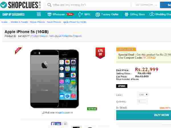 Apple iPhone 5s (Silver, 16GB) Price in Shopclues